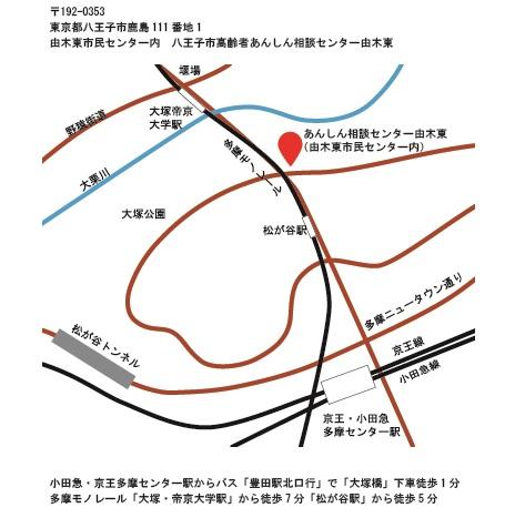 由木東アクセスマップ